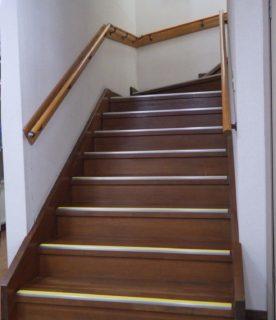 階段を安全に /志免町