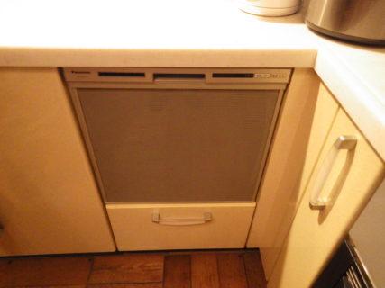 古くなった食洗器の取替 /志免町