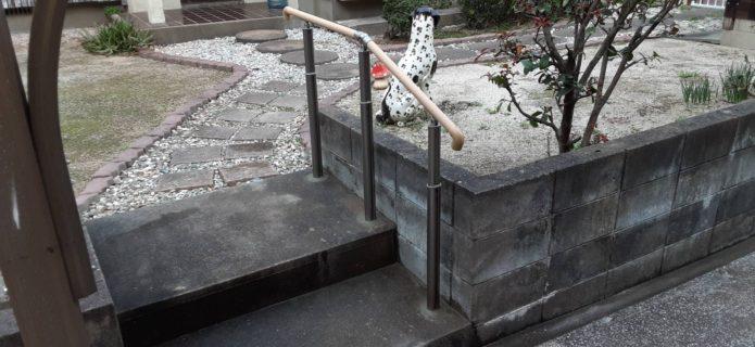 外の階段に手すりを設置 /志免町